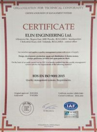 ISO9001 2015 Elin Engineering